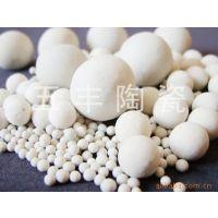 供应惰性氧化铝瓷球