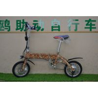 14寸36V电动自行车 新款锂电铝合金折叠助力单车厂家招商加盟代理