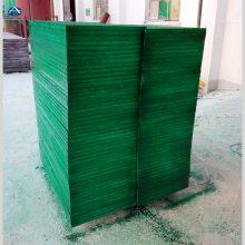 供安阳树围子规格 一个树坑绿化需多少钱 玻璃钢格栅板 河北华强