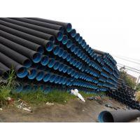 供应PE管各类管材 PVC管 .PPR管.电力电缆保护套管 房建 市政工程用管