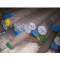 20CrMnMo圆钢≈性能对比_工业锅炉及配件_工业锅炉及配件