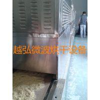 供应小麦胚芽微波干燥灭菌设备