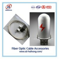 光缆接头盒厂家 优质光缆接头盒批发