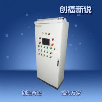 2015 新款 CFXR系列工控产品 PLC 变频器 低压变频柜