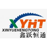 北京鑫跃恒通机械设备有限公司
