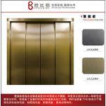 【厂家直销】防火等级 阻燃 离火自灭 覆膜PVC室内装饰板