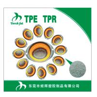 东莞炬辉TPE包胶ABS材料 TPE包胶料免费试样