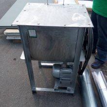 提供卧式/立式搅拌机定做 混料搅拌机报价 砂浆搅拌机A88