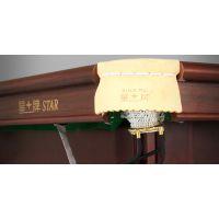 北京星牌台球桌出售 星牌台球桌报价 星牌台球桌尺寸