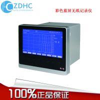 天津代理NHR-8600/8600B系列8路彩色/蓝屏流量无纸记录仪,虹润仪表