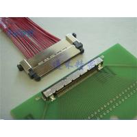 供应 I-PEX 20423-H51E/20423-V51E 原厂连接器 现货