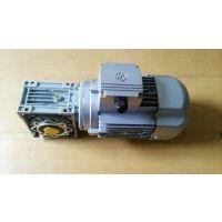 上海减速电机销售 RV涡轮减速电机 立式减速马达