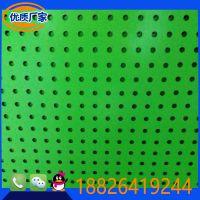 厂家直销 网冲孔洞洞板 冲孔货架洞洞板 圆孔网不锈钢板 量大从优