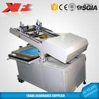 新锋热销包装行业丝印机 商标 挂历 油画 电脑键盘 年画 转印纸 不干胶 平面丝印机