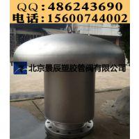 【北京景辰】GYA-I型 不锈钢(304)储罐液压安全阀