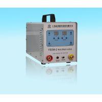 储能式高频不锈钢薄板冷焊机多少钱一台,益秉YBSM-2型便携式薄板冷焊机一台型号价格