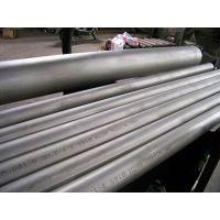 N06690锻件棒料 N06690管材无缝管