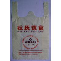 餐饮店打包袋定制,餐饮店打包袋生产厂家-双祺包装
