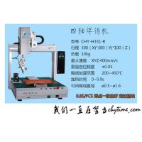 深圳自动焊锡机厂家