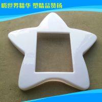 直销供应 ABS游戏机外壳 广州番禺厚片吸塑加工