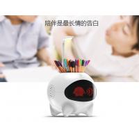 全自动儿童智能早教机