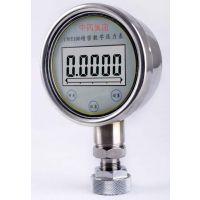中西数字精密压力表(0-100KPA)0.1级 型号:M341534-CWY100库号:M34153