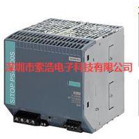 原装正品西门子SIEMENS 6EP1437-2BA20 SITOP PSU300S 电源