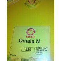 ISOVG150齿轮油,齐齐哈尔代理壳牌润滑油,壳牌大威纳S150齿轮油