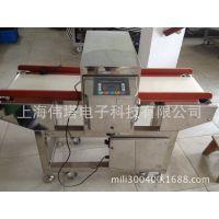 上海伟塔金属探测器 全金属检测器***专业的厂家食品金属探测机器