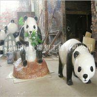 厂家定做销售树脂仿真大熊猫 玻璃钢仿真动物 小区动物雕塑 可订做
