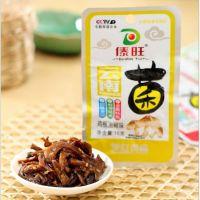 傣旺泡椒鸡枞菌16g 办公室休闲零食品 云南特产 小吃 批发
