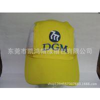 帽子工厂春夏新款字母绣花网帽、新款眼遮帽、全绦网帽、太阳帽