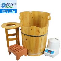 御沣 香柏木全身局部蒸汽熏蒸桶足疗桶(TX-850)