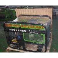 300A汽油电焊发电一体机