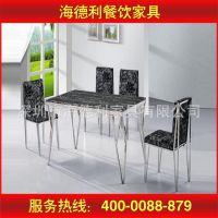 特价供应 韩式料理店金属椅 时尚西餐厅餐椅 火锅料理店椅子