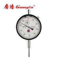 芜湖百分表数显千分表0-12.7-25.4-50*0.001mm高度计指示表 0-3-5-10广陆