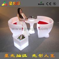2015LED发光餐桌椅 休闲酒吧餐厅咖啡厅餐桌椅组合厂家定做批发