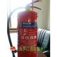 上海奉贤消防工程安装|南桥灭火器更换灌装