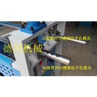 广东佛山德川机械不锈钢液压冲孔机优质服务