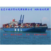 无锡出口染料化工品到马来西亚海运专线包税包清关包派送马来西亚海运专线物流