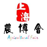 2015中国(上海)国际现代食用农产品暨加工业展览会