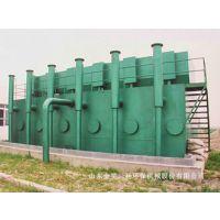 供应一体化净水器,净水器,饮用水一体化过滤器