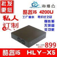 厂家直销 i5 4200U htpc 工业电脑主机 工业电脑主机无风扇