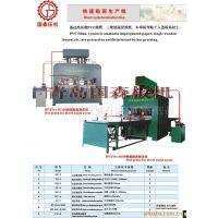 供应人造板贴面机械设备压力机-青岛国森