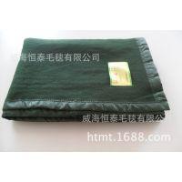 毛毯工厂供应零售批发供应军队劳保警察专用军毯