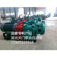湖北省天门泵业有限公司