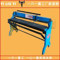 铁皮1.3米脚踏剪板机 一米三薄板脚踏剪板机裁板机厂家价格