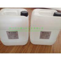 供应凯尔贝HF280等离子冷却水冷却液