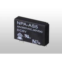 供应12V超轻迷你型低功耗 福特NPA通讯继电器