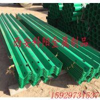 厂家直销郑州波形护栏、登封波形护栏、防撞护栏、高速公路护栏板